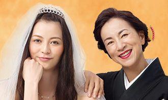 「結婚式の前日に 第10話」(最終回)あらすじ・ネタバレ