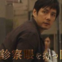 ドラマ「無痛 第4話」あらすじ・ネタバレ