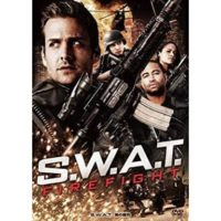 映画「S.W.A.T.2 闇の標的」あらすじ・ネタバレ・結末